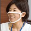 常識を変える~口元が見えるマスク!?詳細はコチラ☆