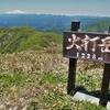 ◆'20/05/30   火打岳④