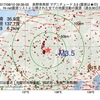 2017年08月10日 09時39分 長野県南部でM3.5の地震