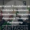 【仮想通貨】DentaCoin(デンタコイン)が中国進出!?実現性は・・?