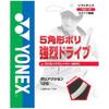 YONEX[POLYACTION 125]レビュー