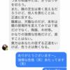 小森憲一郎という現代東洋占術家のオリジナル占術による【一生の指南】
