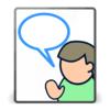 【人前でうまく話をしたい人向け】 話し方のルールやテクニックが学べます。