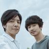 映画『友罪』少年Aを追求する益田にも暗い過去がある?