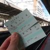 《旅日記》【温泉旅行】一年の疲れをいやす熱海への温泉旅行①