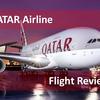 世界一位の評判を持つカタール航空の機内食・サービスなどはどうなのか?