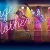 「ステージ・マザー」ネタバレレビュー・あらすじ:音楽と俳優でみせる映画、深くはないけど楽しい