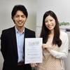 『TOKYO働き方改革宣言企業』に承認されました!