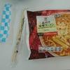今日のアルバイトメシの味噌ラーメンと完熟いちじく、、、。