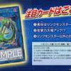 【《ダブルバイト・ドラゴン》効果考察&評価@まい。】こういうカードが使われるのはどんな時?