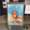 ルドン~秘密の花園展