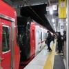 よるの電車さんぽに名古屋まで - 2021年2月15日