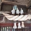 【アラハバキ信仰・考(5)】伊勢神宮の「荒」と「はばき」【全国に散らばる倭文と掃守、産育の祭式】
