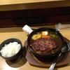 【食べログ3.5以上】大阪市阿倍野区桃ケ池町一丁目でデリバリー可能な飲食店1選