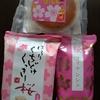 桜スイーツ!