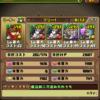 【パズドラ】降臨チャレンジ34