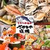 【オススメ5店】調布・府中・千歳烏山・仙川(東京)にある寿司が人気のお店