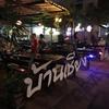 パタヤ サードロードで美味しいムーガタ(一人前159THB)のタイ料理屋バンチアン タイ料理も有るよ