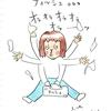 シノワ家のベスト3!  その①【子育て】