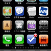 iCharge eco DXでiPhone 3GSを充電