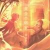 【同人誌】まどほむは尊いんだよね『黄金の病室/hatuburg』