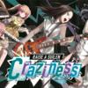 RAISE A SUILEN 追加公演「Craziness」セトリと感想 【クレイジネス】