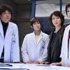若村麻由美 森日菜美『科捜研の女16』9話