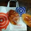 【神楽坂】とっても有名らしいクリームパン『亀井堂』