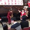 クリスマス☆TDLチケット!サキソホンカーズのコンサート♪