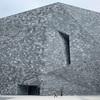 【アート】角川武蔵野ミュージアムに行く。行ったけど。