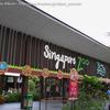 2015_02_20 Singapore Zoo