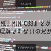 ブログデザイン修正中にぶち当たった『mui.min.css』が全く理解できない件について