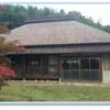 山口県の古民家でゆったりスローライフ