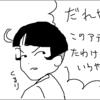 HyperCardスタック「おやかた様現わる」(1996年)紹介