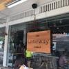 カトン観光に疲れたら行きたいカフェ。カフェ探検 その14