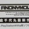 『アノコ』は東京五輪までに出る?続報が欲しいアドベンチャーゲーム6作!