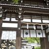 【神社仏閣】松尾大社