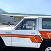 Nissan Patrol - 160 Series (1980 to 1989)