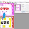 【プリンター故障!】 黒が出なくてもクリックポストを印刷する方法 【単色印刷法】