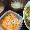豚じゃが炒め、切り干し大根サラダ、スープ