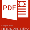【Windows 10】 Ultra PDF Editorの使い方
