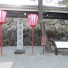 高知公園でランニング・ウォーキング。起伏のあるルートでお城と市内の眺望を楽しもう!