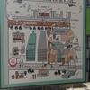 東京のポートアイランド・天王洲アイル