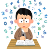 ITパスポートの勉強 その12 【基礎理論について】