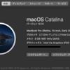 macOS Catalina(ver10.15)は、後日のマイナーアップデート後でも遅くない!!