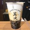 渋谷ワンポでタピオカ!萬波WANPO TEA SHOPの黒糖タピオカレポ🥤