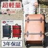 キャリーケースが「4つ星」の納得価格です キャリーバッグ持ち込みを買うならココ 2017年度 スーツケーストランクが好評~!