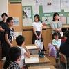 授業参観⑪ 4年生2時間目 道徳、体育