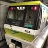 大阪メトロで一番高い場所にある駅と一番低い場所にある駅は…