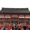 2018.5.4 京都 【伏見稲荷大社】
